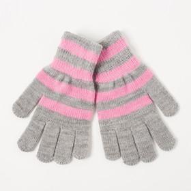 """Перчатки одинарные для девочки """"Полоска"""", размер 14, цвет розовый/серый 6с177"""