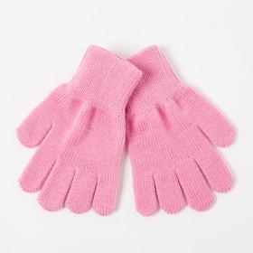 Перчатки одинарные для девочки, размер 14, цвет розовый 6с177
