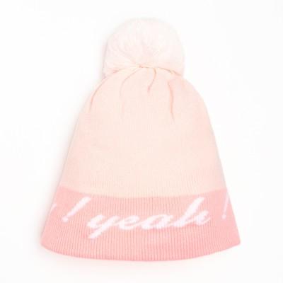 Шапка двойная для девочки, размер 50-52, цвет персиковый/розовый кс166