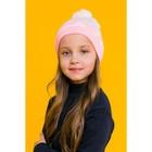 Шапка двойная для девочки, размер 52-54, цвет персиковый/розовый кс166