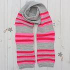 """Шарф двойной для девочки """"Спектр"""", размер 145*14, цвет светло-серый/розовый/красный к102/3"""