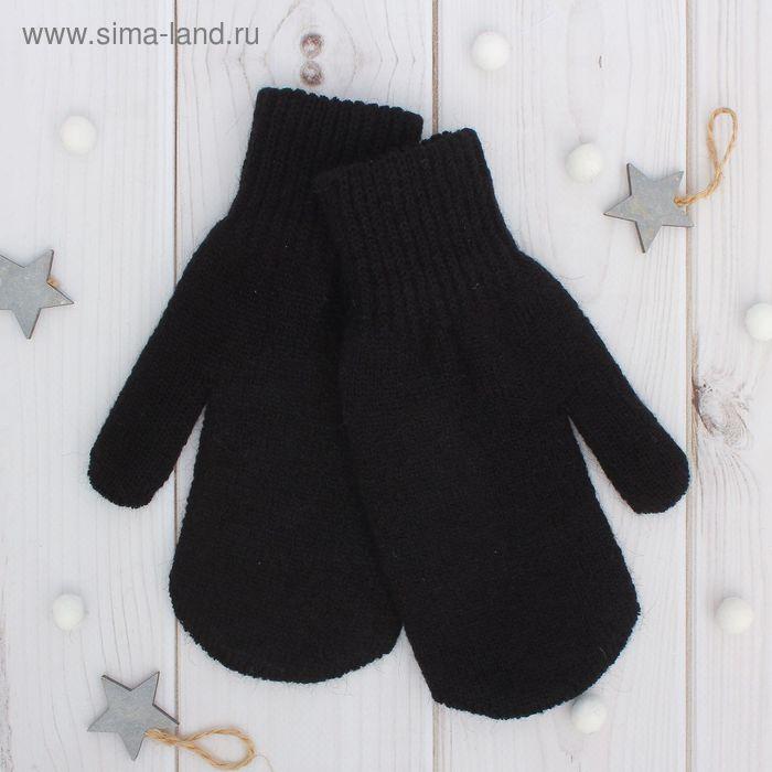 Варежки двойные для мальчика, размер 17, цвет чёрный 2с229