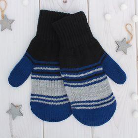 """Варежки двойные для мальчика """"Ритм"""", размер 16, цвет серый/синий/чёрный 2с229"""