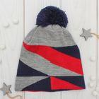 """Шапка двойная для мальчика """"Арлекин"""", размер 52-54, цвет серый меланж/красный/синий кс171"""