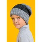 Шапка одинарная для мальчика, размер 54-56, цвет серый меланж/чёрный/пумпон меланж кс115