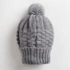 Шапка одинарная для мальчика, размер 54-56, цвет серый меланж кс115