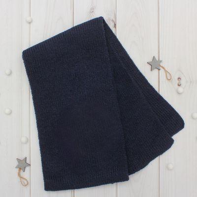 Шарф для мальчика, размер 145*17 см, цвет синий к110