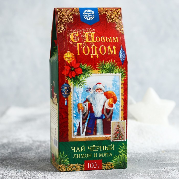"""Чай чёрный с лимоном и мятой """"С Новым годом"""", классика, 100 г"""