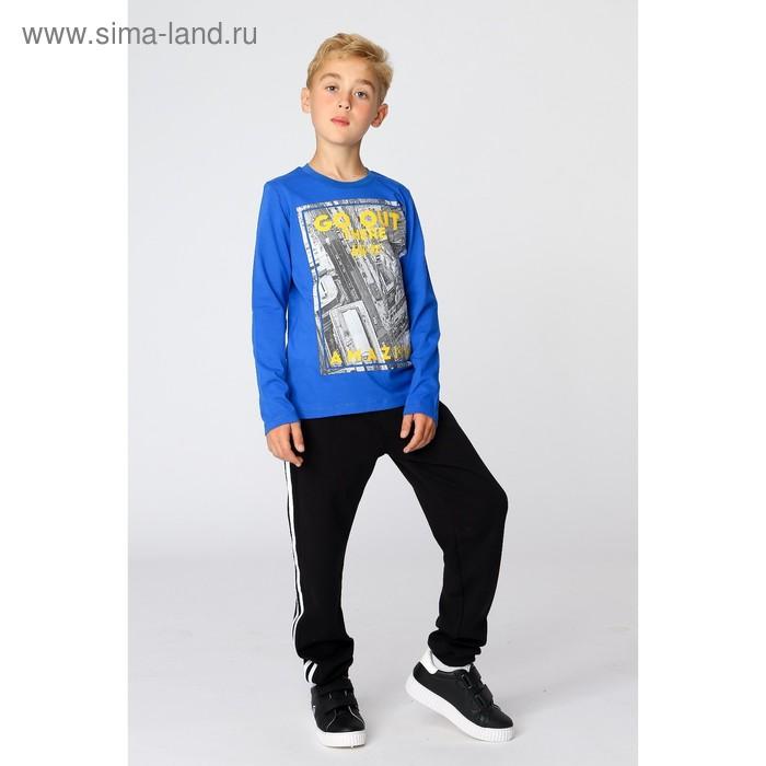 Джемпер для мальчика, рост 158 см, цвет синий CAJ 61644