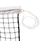 Сетка для большого тенниса, 2,2мм, цвет черн.