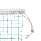 Сетка для большого тенниса, 2,2мм, цвет зел.