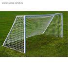 Сетка для футбольных ворот, 2,0 мм, 2 штуки
