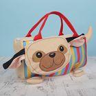 """Мягкая игрушка-сумка """"Путешественница Собака"""", 29 см"""