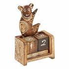 Деревянный календарь с кубиками