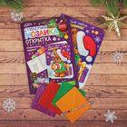 """Стикерная мозаика-открытка """"С Новым Годом, Бабушка!"""""""