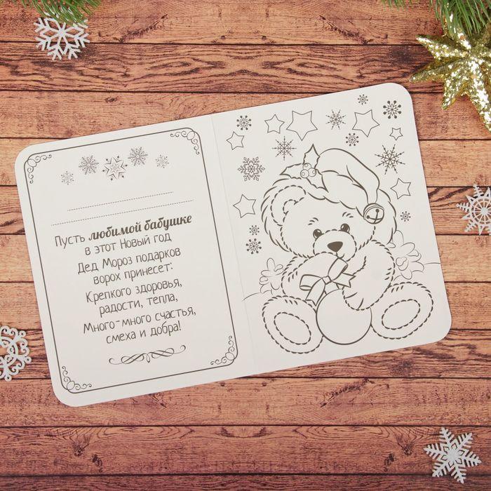 Открытки бабушкам на новый год, открыток юбилей картинки