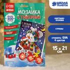 """Stierna mosaic """"Snowman"""" + EVA stickers"""