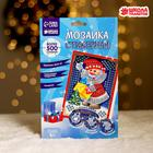 "Mosaic stierna ""Magic gifts"" + EVA stickers"