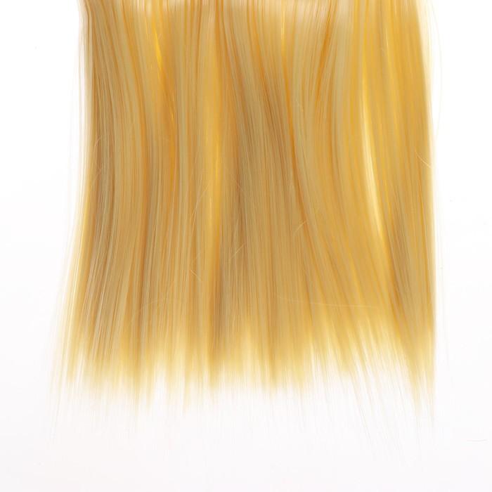 """Волосы - тресс для кукол """"Прямые"""" длина волос 15 см, ширина 100 см, цвет № 613"""