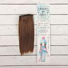 """Волосы - тресс для кукол """"Прямые"""" длина волос 15 см, ширина 100 см, цвет № 12"""