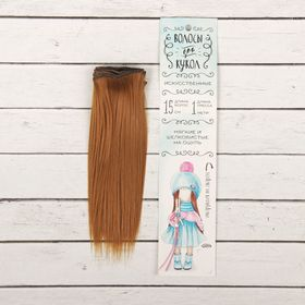 "Hair - tress for dummies ""Straight"" hair length 15 cm, width 100 cm, colour No. 27V"