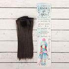 """Волосы - тресс для кукол """"Прямые"""" длина волос 15 см, ширина 100 см, цвет № 2"""