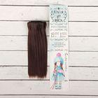 """Волосы - тресс для кукол """"Прямые"""" длина волос 15 см, ширина 100 см, цвет № 6А"""