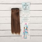 """Волосы - тресс для кукол """"Прямые"""" длина волос 15 см, ширина 100 см, цвет № 8В"""