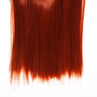 Волосы - тресс для кукол «Прямые» длина волос: 15 см, ширина:100 см, цвет № 13