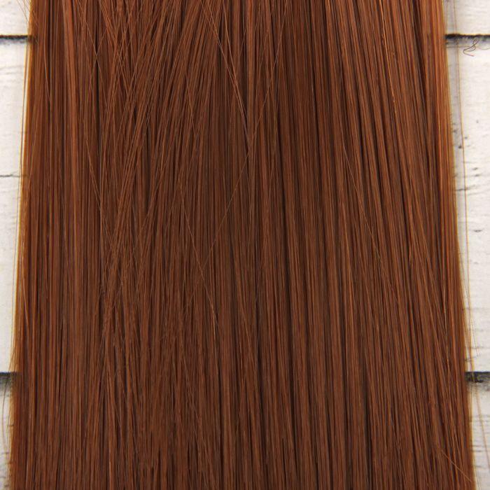"""Волосы - тресс для кукол """"Прямые"""" длина волос 15 см, ширина 100 см, цвет № 30А"""