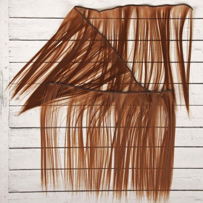 """Волосы - тресс для кукол """"Прямые"""" длина волос 25 см, ширина 100 см, цвет № 30А"""
