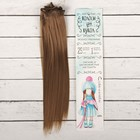 """Волосы - тресс для кукол """"Прямые"""" длина волос 25 см, ширина 100 см, цвет № 18Т"""