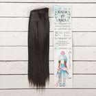 """Волосы - тресс для кукол """"Прямые"""" длина волос 25 см, ширина 100 см, цвет № 4В"""