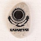 Магнит в форме гальки с гравировкой «Казахстан»