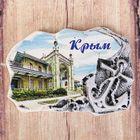 Магнит-камень с якорем «Крым. Воронцовский дворец»