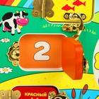 Бизиборд «Учим цифры и цвета» - фото 105607756