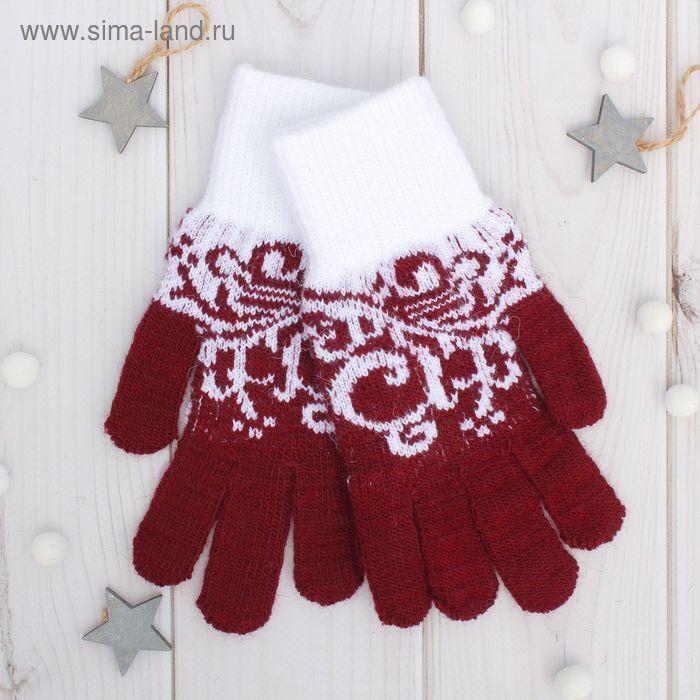 Перчатки женские «Морозко» 2с228, размер 18, цвет бордовый/белый