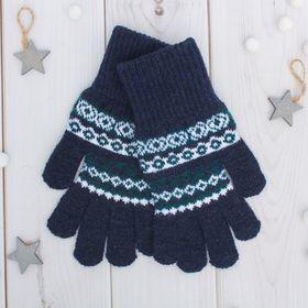 Перчатки женские «Норвежские звёзды 2» 2с228, размер 19, цвет тёмно-синий/белый/зелёный Ош