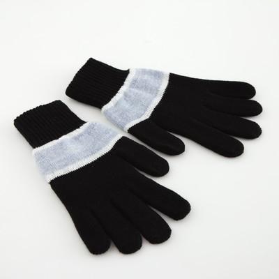 Перчатки мужские «А» 3с239, размер 20, цвет чёрный/светло-серый/голубой