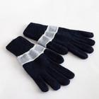 Перчатки мужские «А» 3с239, размер 22, цвет тёмно-синий/голубой/светло-серый