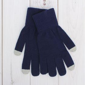 Перчатки мужские для сенсорных экранов 6с177/1, размер 20, цвет тёмно-синий Ош