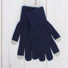 Перчатки мужские для сенсорных экранов 6с177/1, размер 22, цвет тёмно-синий