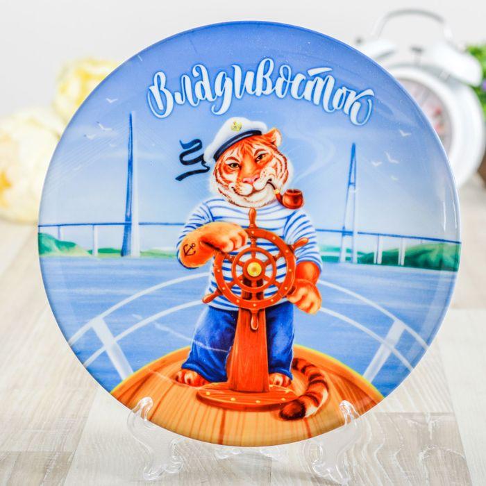 Тарелка с сублимацией «Владивосток. Тигр-моряк»
