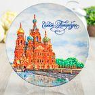 Тарелка с сублимацией «Санкт-Петербург. Спас-на-Крови. Акварель»