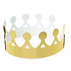 """Карнавальная корона """"Царь"""""""
