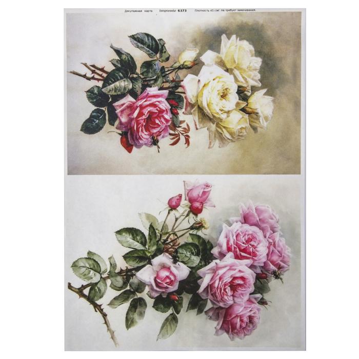 """Декупажная карта """"Роскошные розы"""" плотность  45г/м2, формат А4 *"""