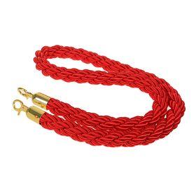 Шнур для стойки ограждения, L-135 см, d-3 см, красный витой, с карабинами