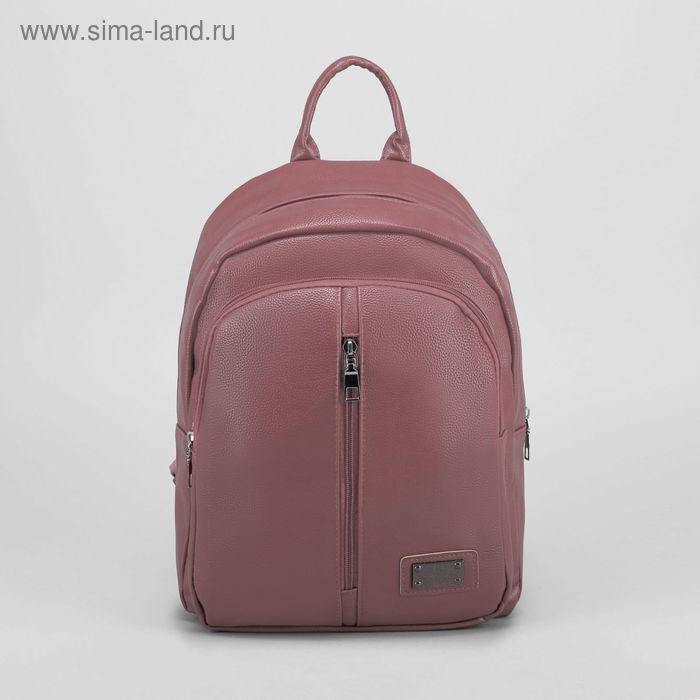 Рюкзак мол L-841, 27*11*32, отд на молнии, 2 н/кармана, пудра