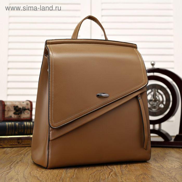 Рюкзак мол L-8411, 30*16*31, отд с перег, 2 н/кармана, бежевый