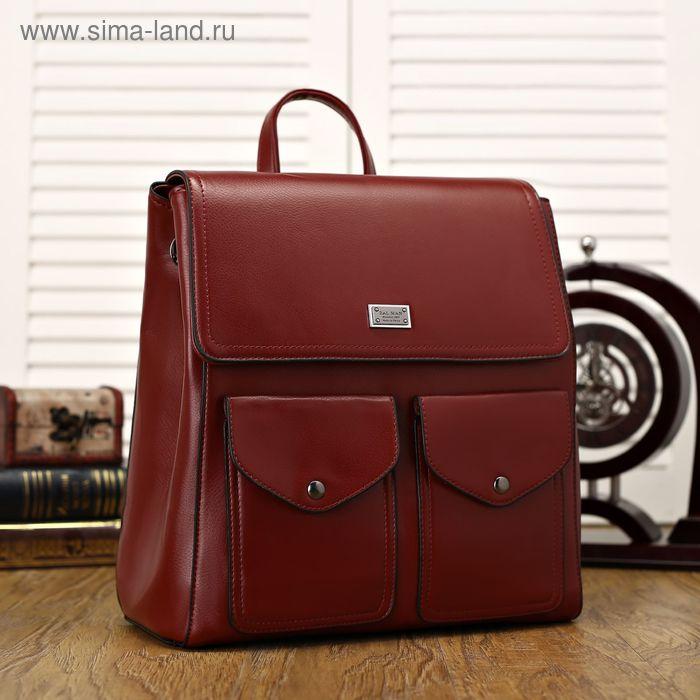 Рюкзак мол L-6670, 30*16*31, отд с перег, 3 н/кармана, бордо